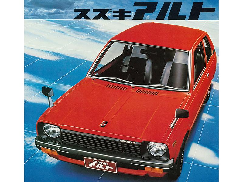 The debut of Suzuki Alto